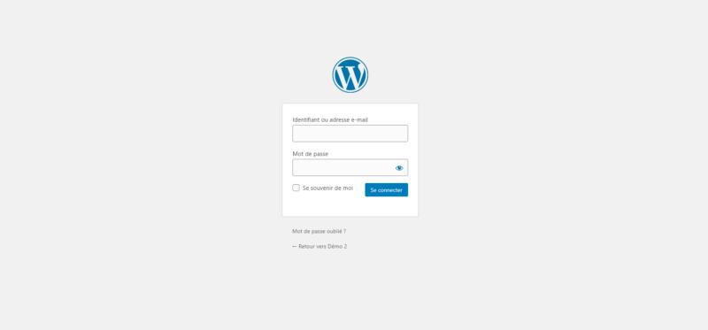 Capture d'écran - Interface de connexion à l'admin WordPress